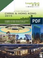 Hong Kong 2015 Cost Handbook