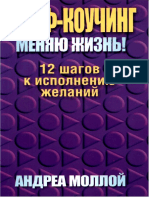 redesign_life.pdf