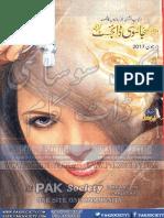 Jasoosi Digest June 2017 Paksociety Com