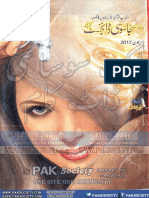 Jasoosi Digest June 2017 Paksociety Com