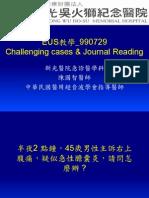 EUS教學_990729_Journal & Challenging Cases