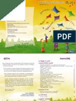 Catalogue Culturel 2010-2011
