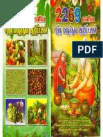 Herbal Medicine,Tamilian Remedies,Siddtha (1)