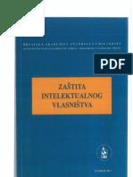 Zastita_intelektualnog_vlasnistva_HAZU