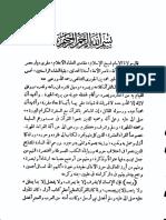 al-nasyar fi al-qiraat al-asyar 1