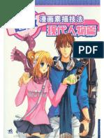 Ropa Poses y Personajes de Manga