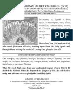 Sunday of Pentecost 6-04-17