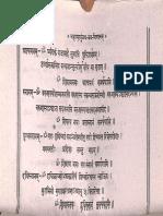284141893 Maha Mrityunjaya Japa Vidhi Durga Pustaka Bhandarhj