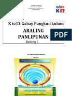 AP Curriculum Guide g 8