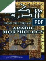 From the Treasures of Arabic Morphology by Shaykh Ebrahim Muhammad