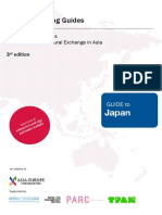 Japan MobilityFundingGuide