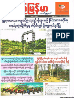 Pyimyanmar Journal No 1078.pdf