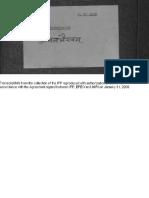 187ha-Bhairavam1.pdf