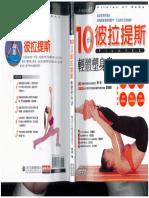 Winsor Pilates