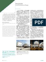 World Architecture-August 2016.pdf
