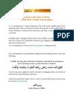 Iftaar Amaal - Duas.org