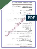100تمارين رياضيات للمراجعة العامة