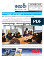 Myanma Alinn Daily_ 8 Jun 2017 Newpapers.pdf