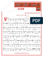 axion glas 8 (Simonos Petras).pdf