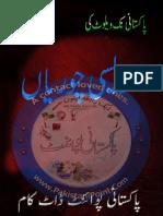 Pakistani Chor Cropped