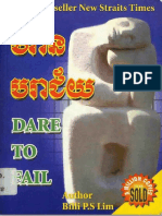 Dare to Fail_BOOK.pdf