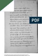 187792612-23761178-Unmattha-Bhairavam4.pdf