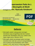 Ppt Meningitis