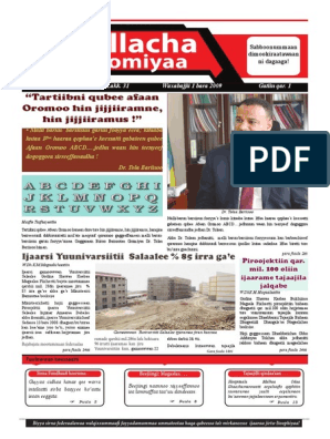 Kallacha Oromiyaa Bara 24 Lakk  31