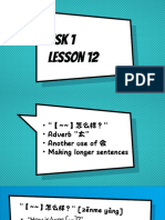 HSK 1 Lessons 12-15 Summary