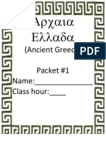 ancient greece packet 1