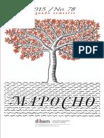 Mapocho Nunero 79