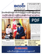 Myanma Alinn Daily_ 9 Jun 2017 Newpapers.pdf