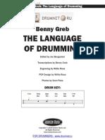 Benny Greb Language 100058 Drumnet Ru