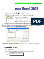 Advance Excel 2007