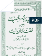 Aqeda Khatmey Nbowat or Fitna Qadianeyat
