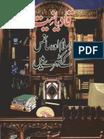Qadiyaneyat Isalam or Science K Kahtherey Mey