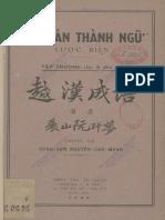(1949) Việt Hán Thành Ngữ Lược Biên