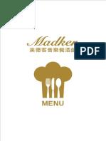 Madker Menu_20170309