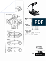 Kenwood Mc-60a Sch.pdf. LP{d