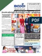 Myanma Alinn Daily_ 10 Jun 2017 Newpapers.pdf
