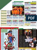 Inside Weekly Sports Vol 4 No 61.pdf