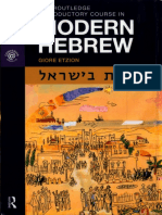 [Giore Etzion] the Routledge Introductory Course i(BookZZ.org)