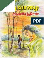 Adivaazhai