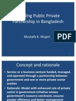 Presentation on PPP Seminar -Dr. Mustafa K. Mujeri