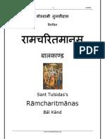 Bal-Kand.pdf