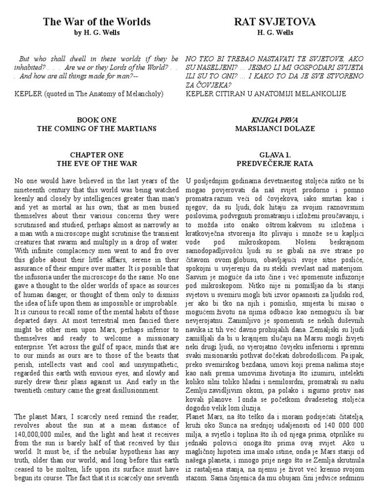 Stranica za upoznavanje 2006