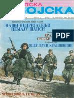 Vojska SSSS
