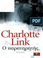 Ο ΠΑΡΑΤΗΡΗΤΗΣ - CHARLOTTE LINK.pdf