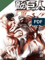 Shingeki no Kyojin volumen 11.pdf