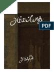 Avvappodhu-a4.pdf